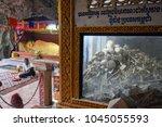 battambang  cambodia  15...   Shutterstock . vector #1045055593