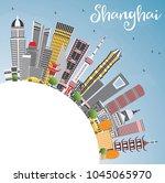 shanghai china city skyline... | Shutterstock .eps vector #1045065970