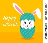 easter bunny in a cartoon style.... | Shutterstock .eps vector #1045066180