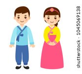 cute little boy and girl couple ... | Shutterstock .eps vector #1045069138