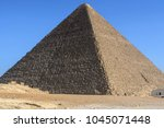 great pyramid of giza  egypt | Shutterstock . vector #1045071448