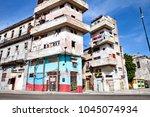 havana  cuba   december 12 ... | Shutterstock . vector #1045074934