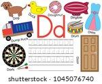 letter d. learning english... | Shutterstock .eps vector #1045076740