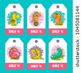 cool dino doodle vector cards.... | Shutterstock .eps vector #1045081144