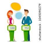 quiz show  game concept.... | Shutterstock .eps vector #1045090279