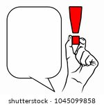 hand holding exclamation point... | Shutterstock .eps vector #1045099858