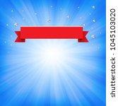 congratulation banner with... | Shutterstock . vector #1045103020