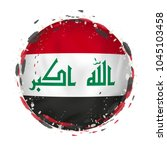 round grunge flag of iraq with... | Shutterstock .eps vector #1045103458