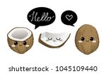 coconut. cute  characters.... | Shutterstock .eps vector #1045109440