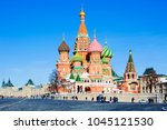 moscow  russia  03 06 2018  st. ... | Shutterstock . vector #1045121530