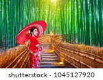 bamboo forest. asian woman...   Shutterstock . vector #1045127920