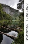 lago chico in huerquehue...   Shutterstock . vector #1045135570
