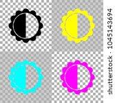 brightness. simple silhouette.... | Shutterstock .eps vector #1045143694