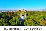 castillo de chapultepec aerial... | Shutterstock . vector #1045144699