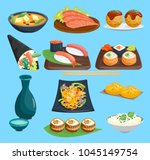 japanese food vector sushi on... | Shutterstock .eps vector #1045149754