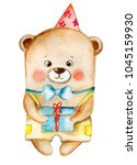 nice toy birthday bear with the ... | Shutterstock . vector #1045159930