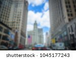 Selective Focus Blurred Downtown Chicago - Fine Art prints