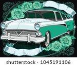 retro vintage vector 60s 50s... | Shutterstock .eps vector #1045191106