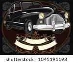 retro vintage vector 60s 50s... | Shutterstock .eps vector #1045191193