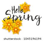 spring background with flowers. | Shutterstock .eps vector #1045196194