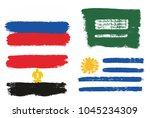 group a flags vector hand... | Shutterstock .eps vector #1045234309