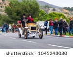 Small photo of MARCH 2018: Alcyon Type C, 60 The edition international vintage car rallye Barcelona - Sitges.