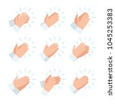 clapping hands  applause icon... | Shutterstock .eps vector #1045253383