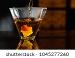 manhattan being poured | Shutterstock . vector #1045277260