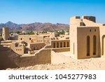 bahla  al hamra   sultanate of... | Shutterstock . vector #1045277983