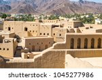 bahla  al hamra   sultanate of... | Shutterstock . vector #1045277986