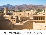 bahla  al hamra   sultanate of... | Shutterstock . vector #1045277989
