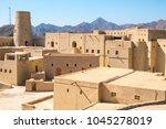 bahla  al hamra   sultanate of... | Shutterstock . vector #1045278019