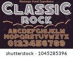 vintage font handcrafted vector ... | Shutterstock .eps vector #1045285396