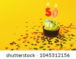 50th birthday cupcake with... | Shutterstock . vector #1045312156
