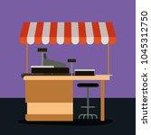 supermarket colorful background ... | Shutterstock .eps vector #1045312750