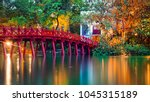 iconic red bridge in hanoi ... | Shutterstock . vector #1045315189
