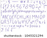 manual text. font handwritten.... | Shutterstock .eps vector #1045321294