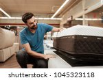 young bearded man is testing...   Shutterstock . vector #1045323118