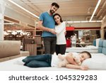 young happy couple in... | Shutterstock . vector #1045329283