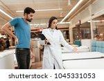 lovely girl consultant... | Shutterstock . vector #1045331053