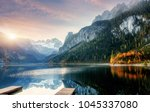 beautiful landscape of alpine... | Shutterstock . vector #1045337080