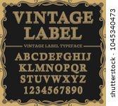 letters vintage vector design... | Shutterstock .eps vector #1045340473