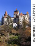 the medieval castle of bran... | Shutterstock . vector #1045344514