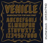 letters vintage vector design... | Shutterstock .eps vector #1045347940