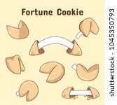fortune cookie set vector... | Shutterstock .eps vector #1045350793