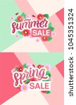spring sale banners poster tag... | Shutterstock .eps vector #1045351324