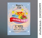birthday party poster with gift ... | Shutterstock .eps vector #1045354999