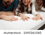 young couple together with... | Shutterstock . vector #1045361560