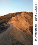 comino island  malta rock and... | Shutterstock . vector #1045362316