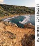 comino island blue lagoon....   Shutterstock . vector #1045362334